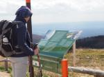 een rondje om de Brocken top